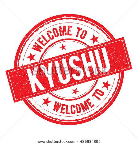 Kyushu Stock Vectors, Images & Vector Art.