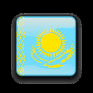 Soft ball medium 600pixel clipart, vector clip art.