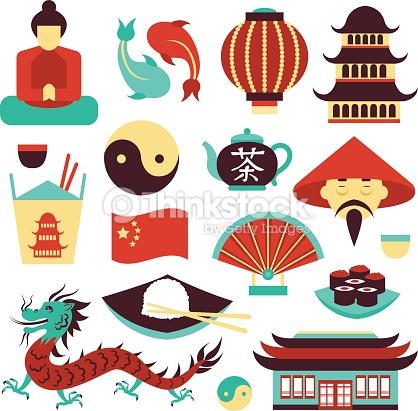 Ensemble De Symboles De La Chine Clipart vectoriel.