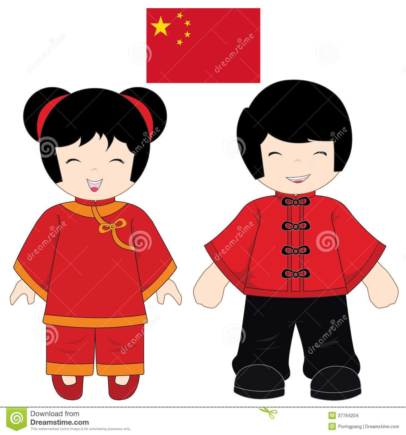 Costume Traditionnel De La Chine Images stock.