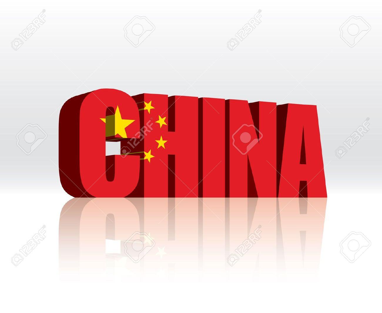 3D Drapeau De La Chine Du Texte Parole Clip Art Libres De Droits.