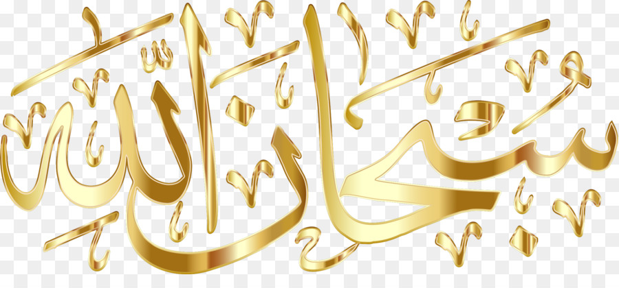 Islamic Gold Background clipart.
