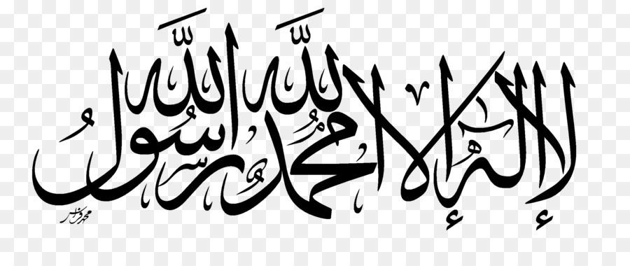 Quran Background clipart.
