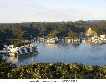 Lake Biwa Canal Stock Photos, Royalty.