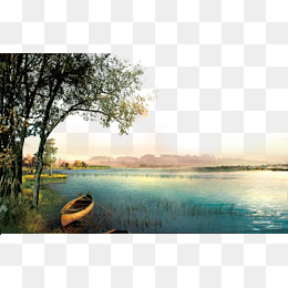 Pitt Lake Png, Vectors, PSD, and Clipart for Free Download.