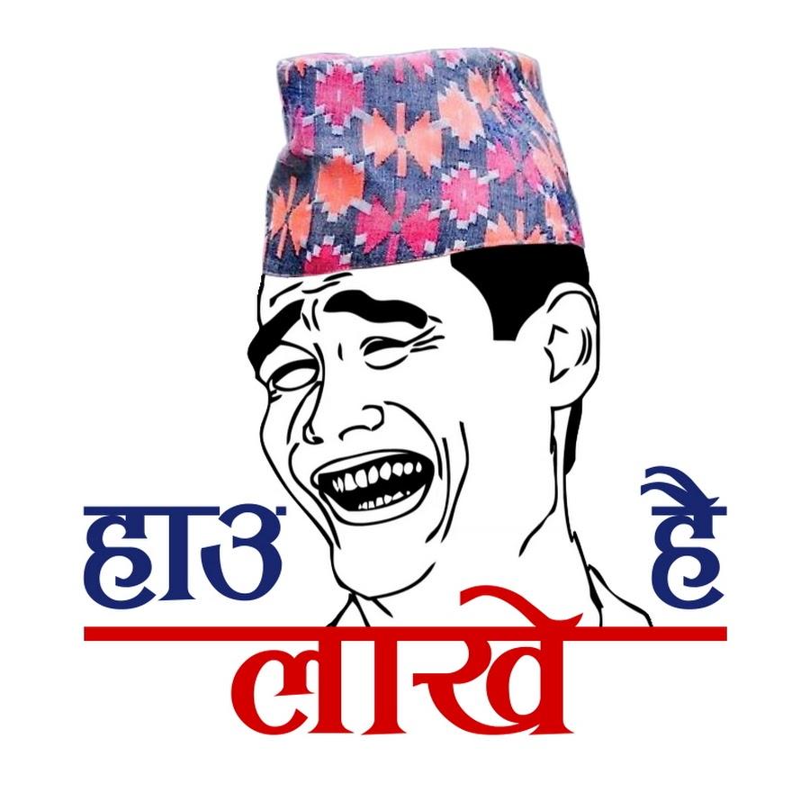 Hau Lakhe Hai.