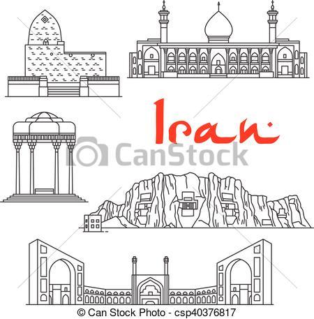 Vector Clip Art of Iran architecture landmarks, sightseeings.