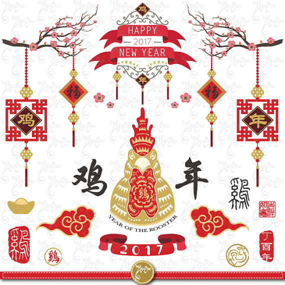 Happy Chinese New Year ROOSTER YEAR 2017 clipart by YenzArtHaut.