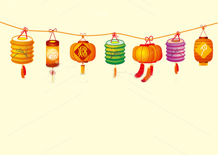 FREE Download Lantern Festival PowerPoint Backgrounds.