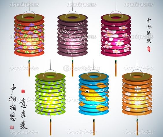 Mid Autumn Festival Lantern Cliparts and Clipart For Kids.