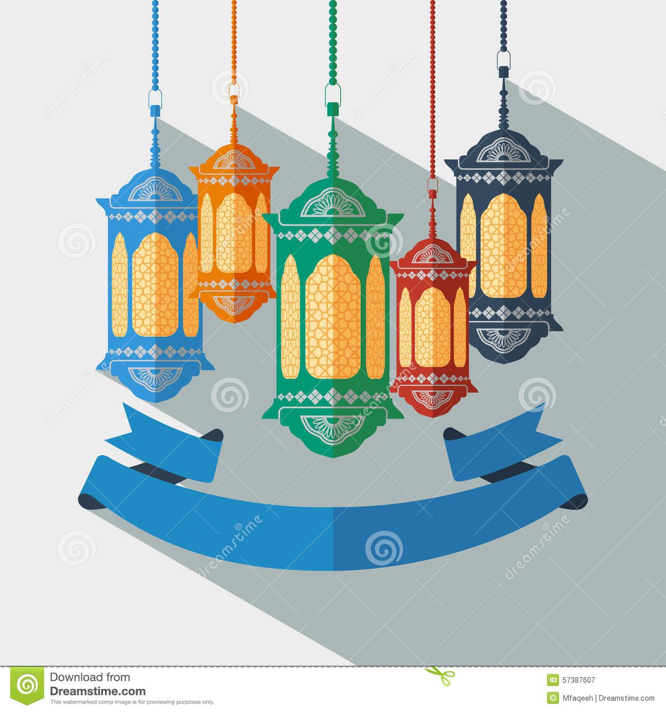 Arabic Lantern And Ribbon Stock Vector.