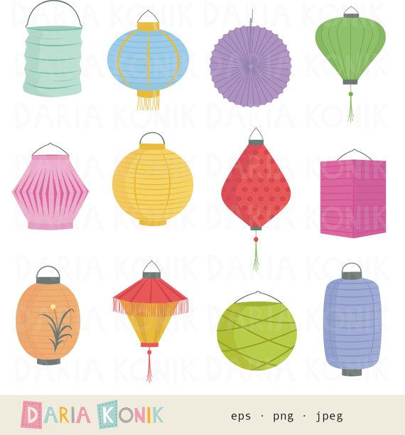 Paper Lanterns Clip Art Set.