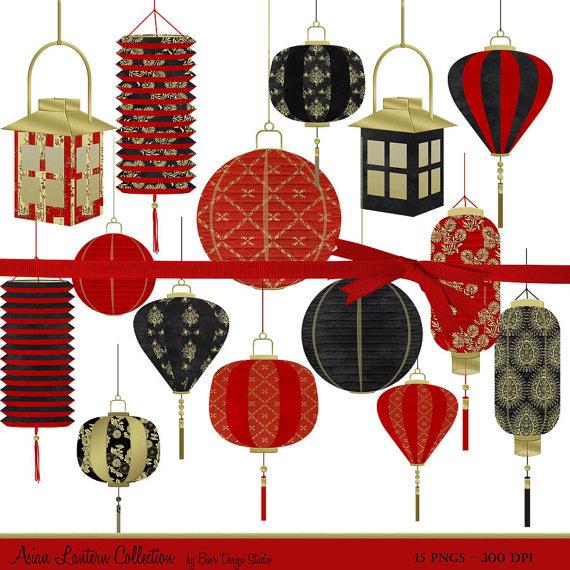 Chinese Lantern Clip Art png Paper Lanterns by BaerDesignStudio.
