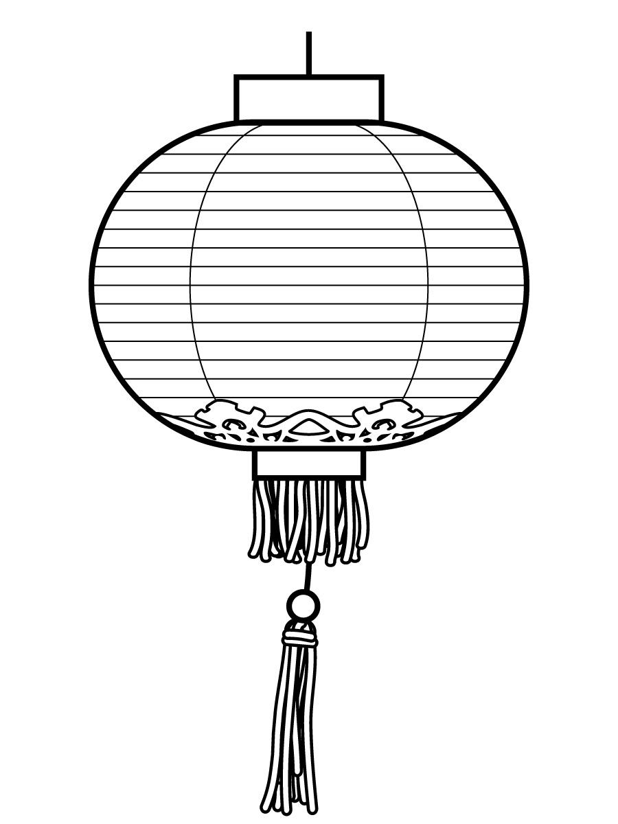 Cartoon lanterns clipart.
