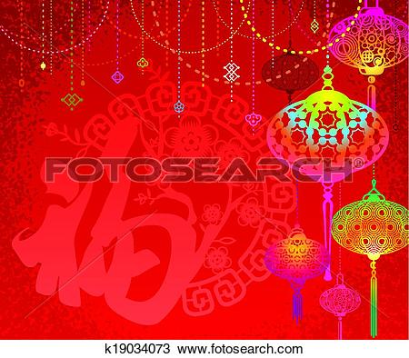 Clipart of Chinese Lanterns on luck background k19034073.