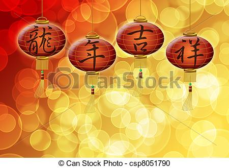 Stock Illustration of Chinese New Year Dragon Good Luck Text on.