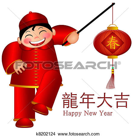 Drawings of Chinese Boy Holding Lantern Wishing Good Luck in Year.
