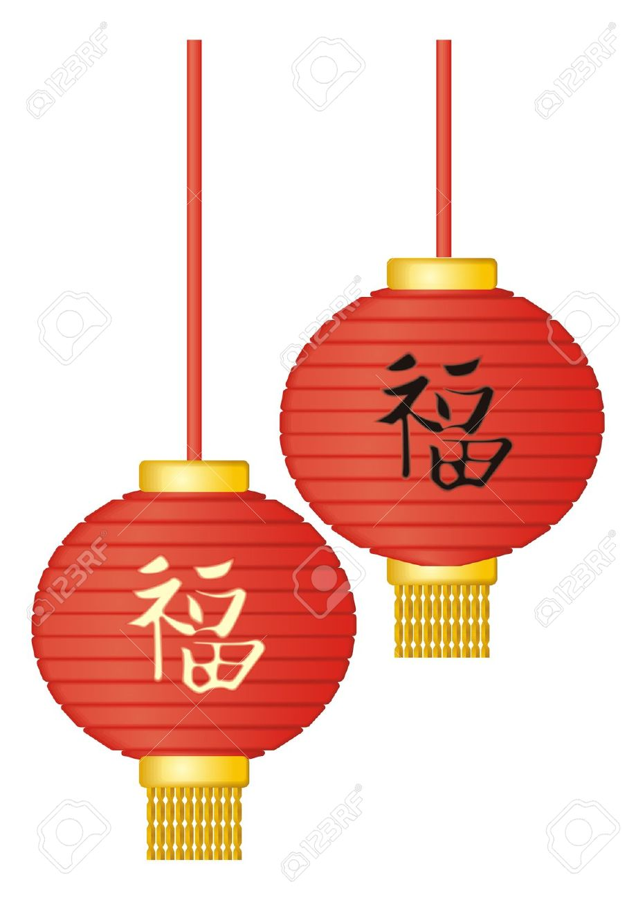 Chinese Lamp With Good Luck Hieroglyph Royalty Free Cliparts.