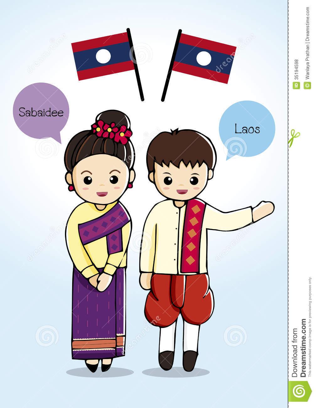 Laos clipart.