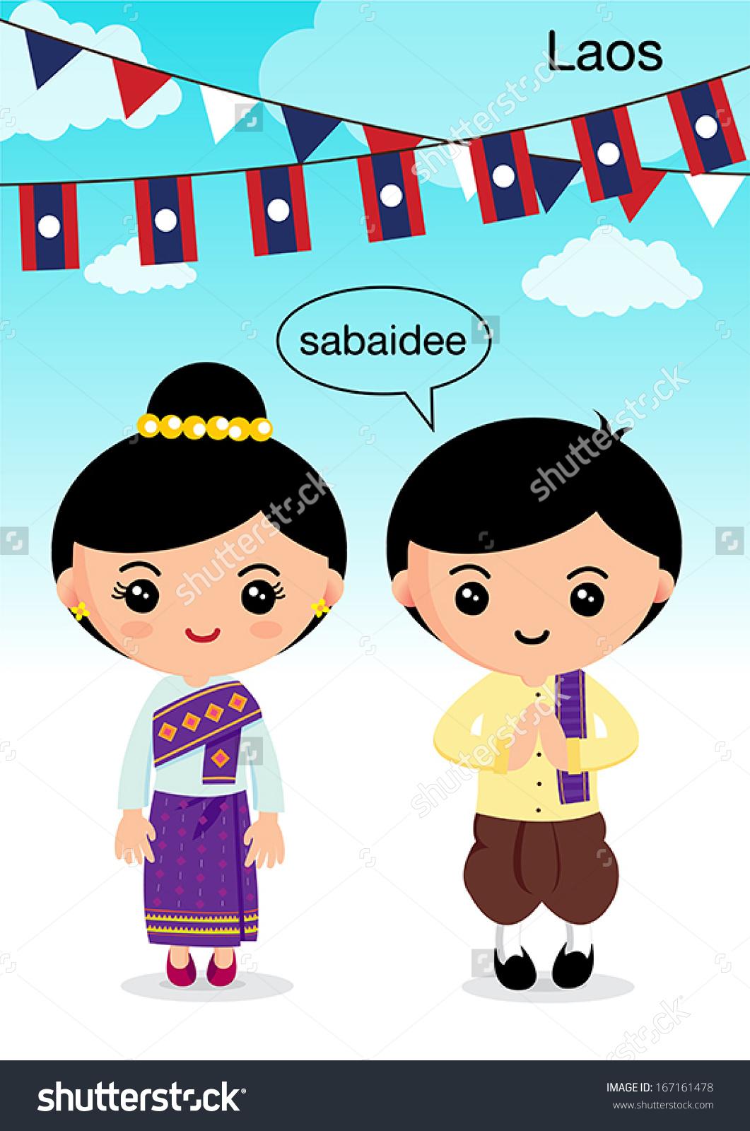 Laos Traditional Costume Asia Asean Stock Vector 167161478.
