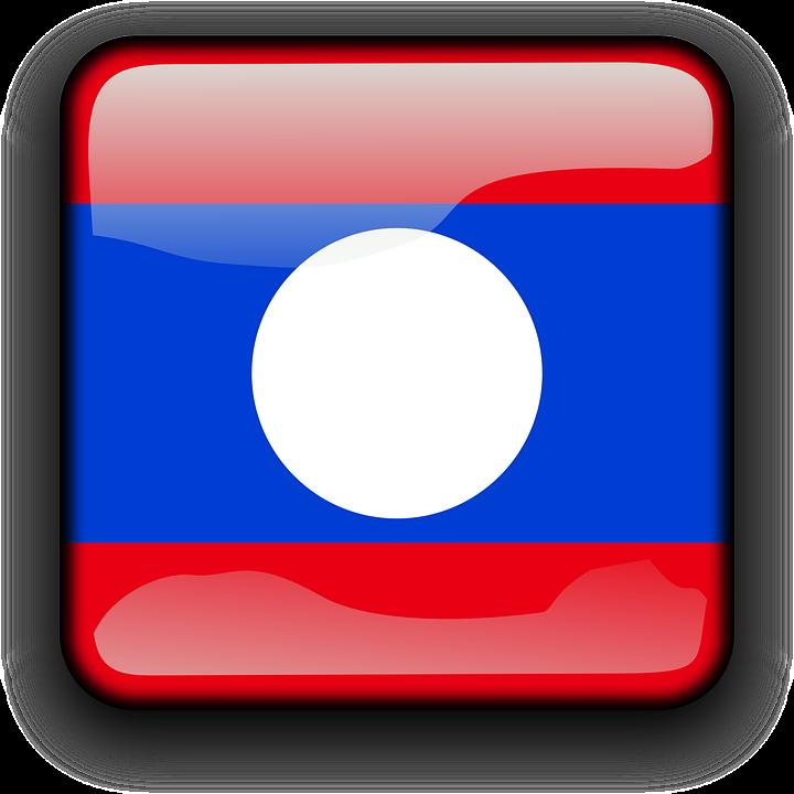 Free vector graphic: Lao People'S Democratic Republic.