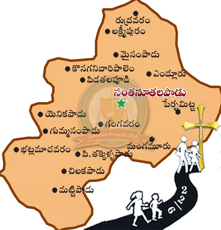 Santhanuthalapadu Mandal Map.
