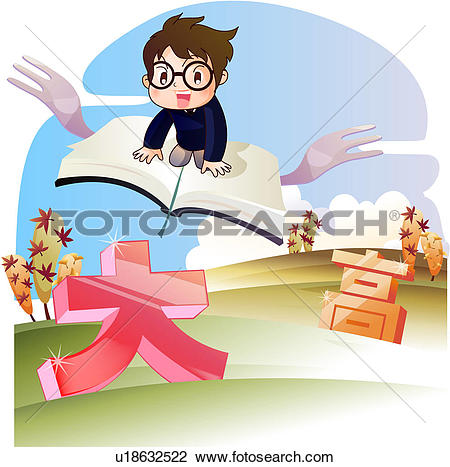 Clip Art of flying, student, book, college entrance exam.