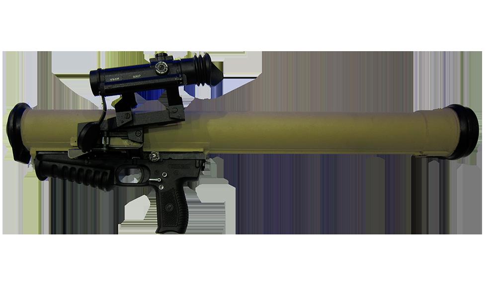 Grenade Launcher PNG Image.