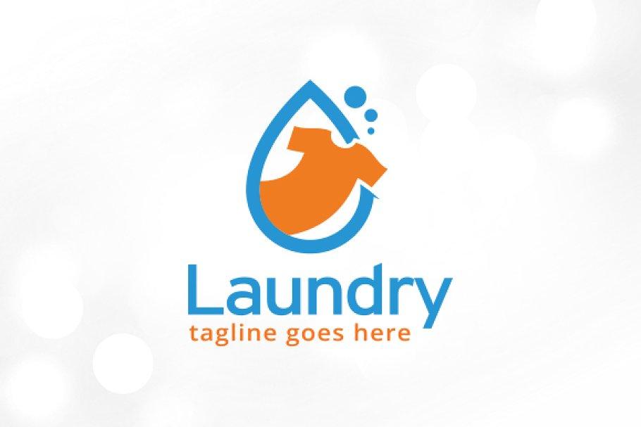 Laundry Logo Template Design.
