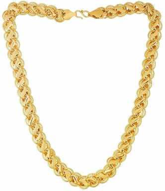 Jewellery (ज्वैलरी).