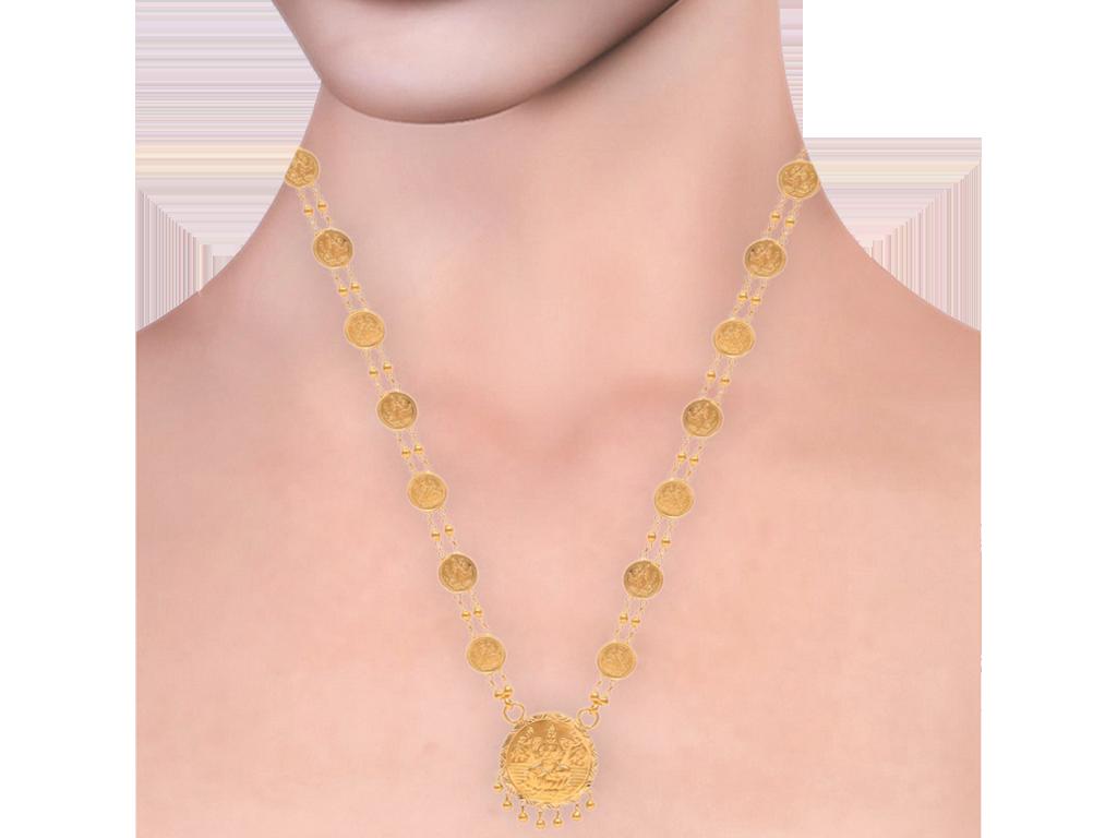 Gold Embossed Lakshmi Haar.