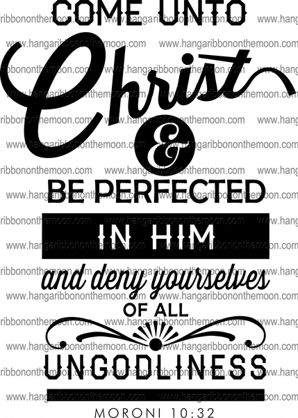 2014 Mutual Theme Come Unto Christ: Full Scripture Logos.