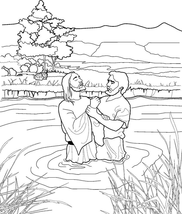 LDS Primary Coloring Pages.