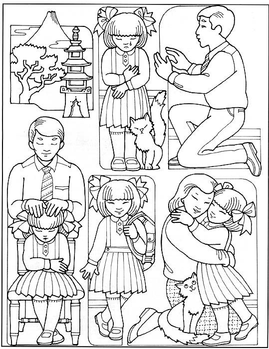 Priesthood Lds Clipart Color.