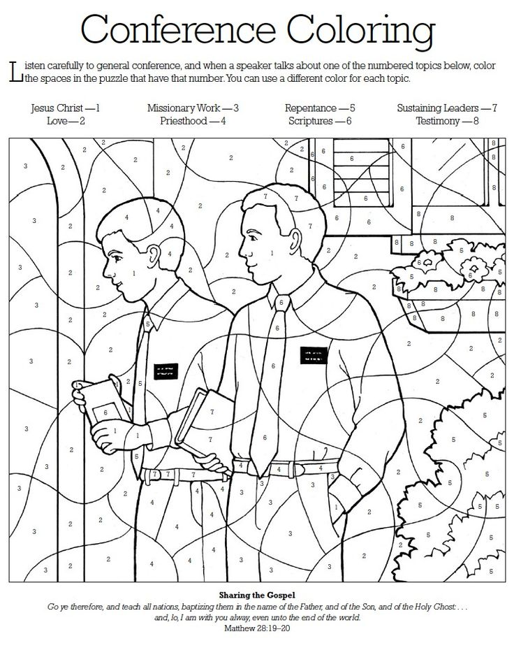 214 best images about LDS Children's coloring pages on Pinterest.