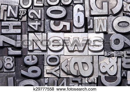 Stock Illustration of lead type letters k29777558.