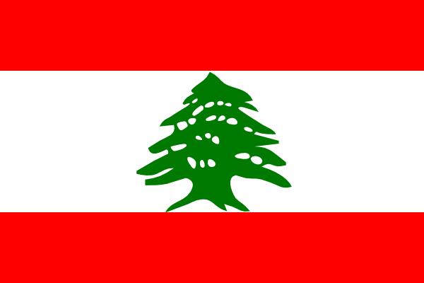 Lebanon Clip Art at Clker.com.
