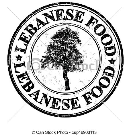 Vector Clip Art of Lebanese food stamp.