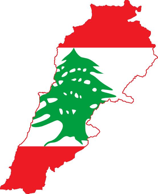 Clip Art: Flag Map of Lebanon Drapeau Bandiera.
