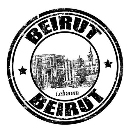 lebanon black and white clipart