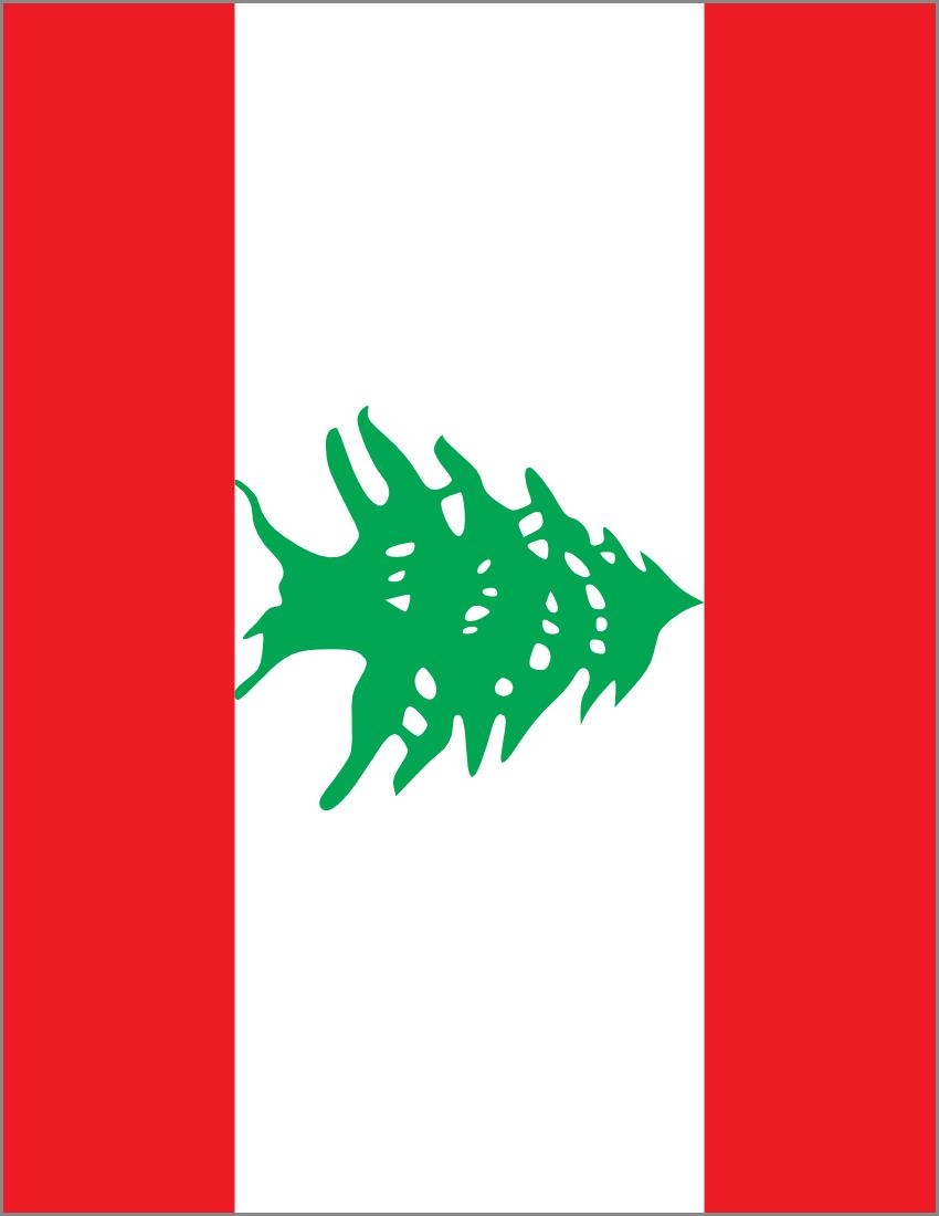Lebanon Clip Art Download.