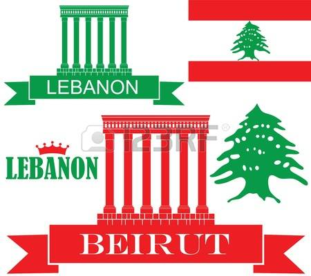 176 Lebanon Tree Stock Vector Illustration And Royalty Free.