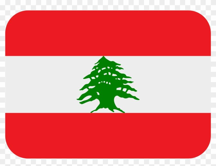 Flag Of Lebanon.