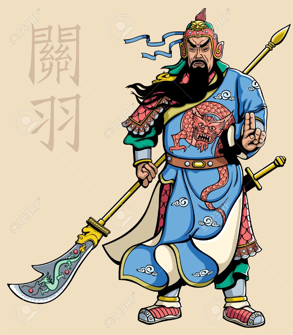 Illustration Of The Legendary Chinese General Guan Yu Royalty Free.