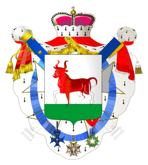 Armorial du Premier Empire.