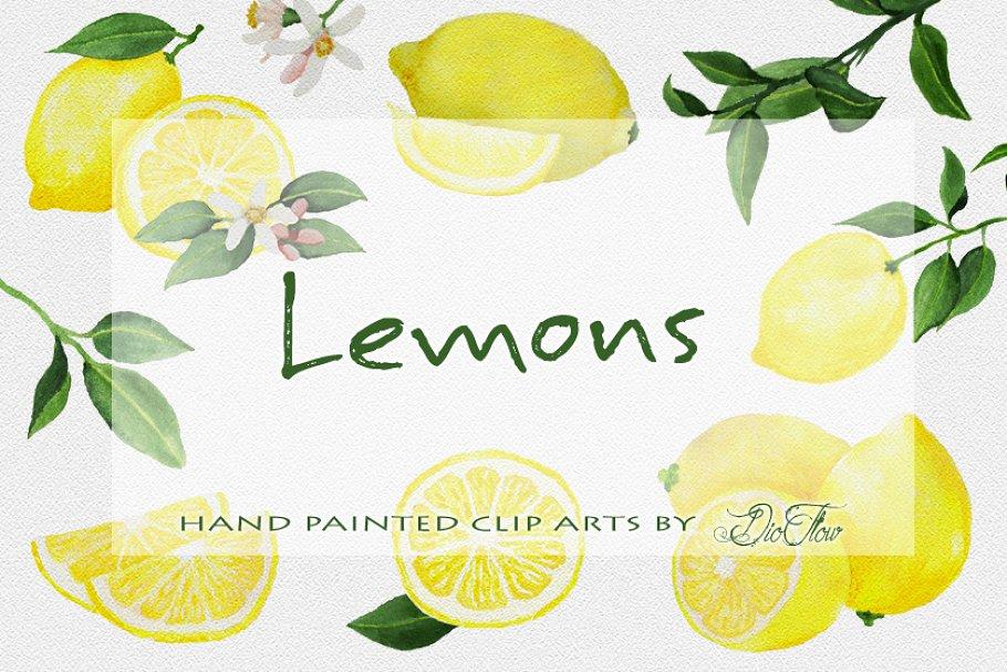 Lemon Watercolor Clipart.