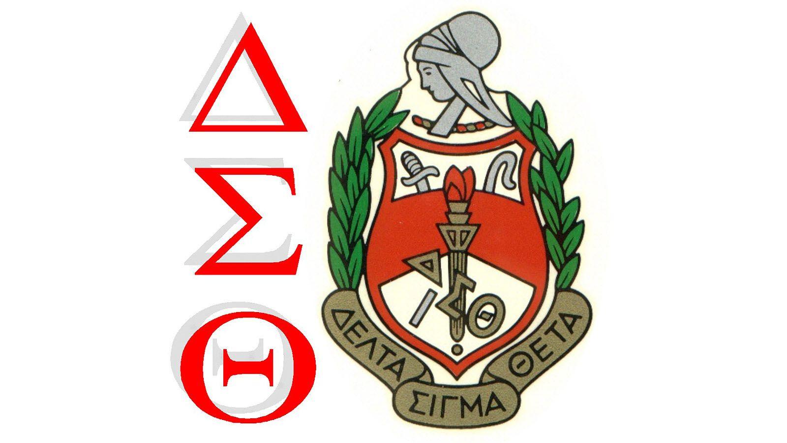 Crimson and Cream: Notable Sisters of Delta Sigma Theta Sorority, Inc..