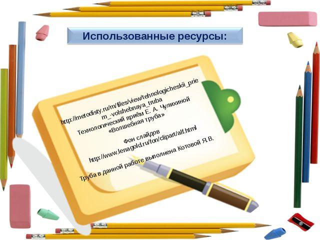 Правописание ь и ъ знаков.