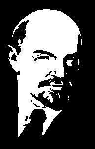 Lenin Gun Clip Art Download.