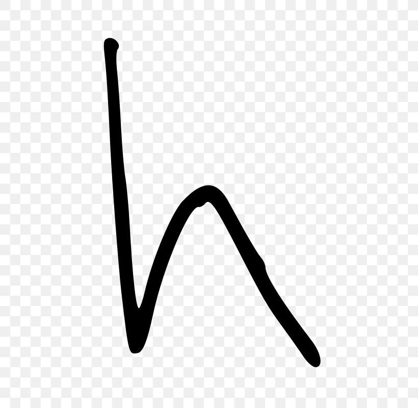 Letter H Clip Art, PNG, 714x800px, Letter, Alphabet, Art.